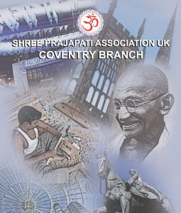 Shree Prajapati Association Coventry Branch.